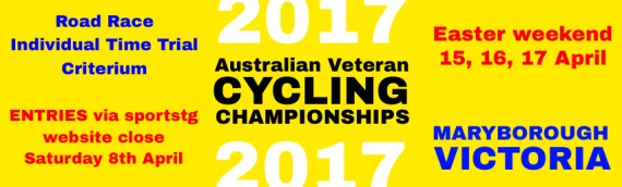 2017 Australian Veteran Cycling Championships – Maryborough at Easter