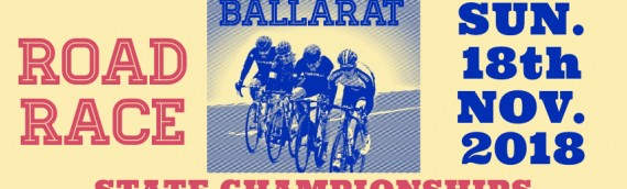 November 18, 2018 – Victorian Veteran Road Race State Championships