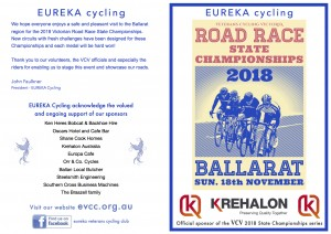 EVCC 2018 Road Race - State Championships program