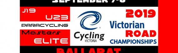 2019 Victorian ROAD Championships – 7/8 September