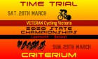 2020 VCV Time Trial and Criterium State Championships - cancelled